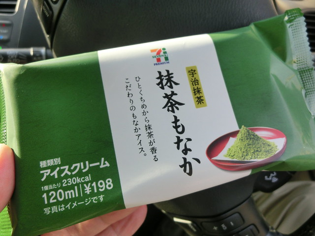 抹茶モナカ(green powdered tea Ice Cream )