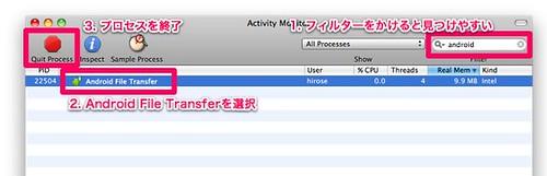 Screen shot 2013-05-03 at 7.06.13.jpg