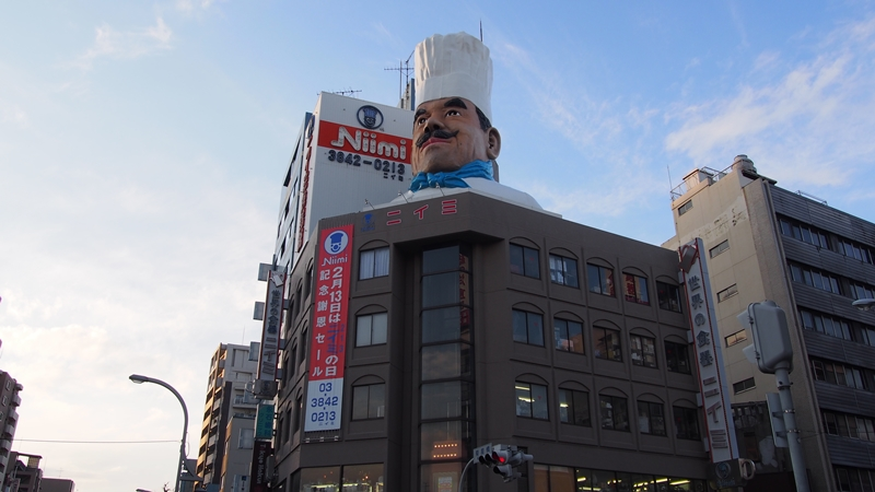 Tokyo Honeymoon 2013_day06_185