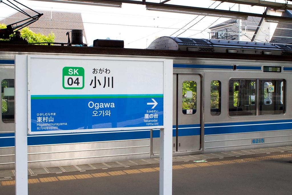 9883 6115F in Ogawa(SS-31,SK-04)