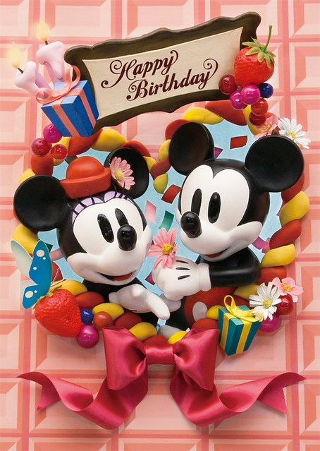 Disney Birthday Party 3D Lenticular Greeting Card | Flickr ...