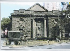 Shanghai China Jewish Synagogue 49