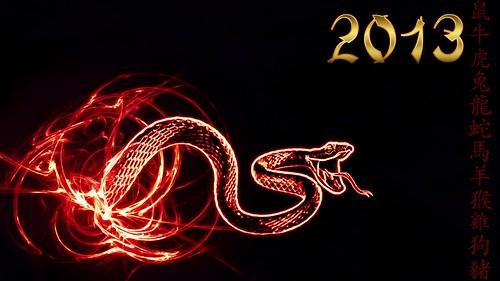 """Tapetki zrobione w GIMP: """"Chiński rok węża"""""""