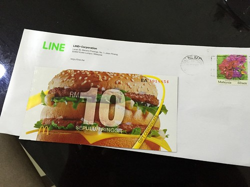 McDonald's gift certificate from LINE