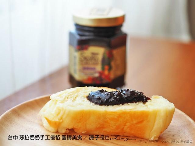 台中 莎拉奶奶手工優格 團購美食 129