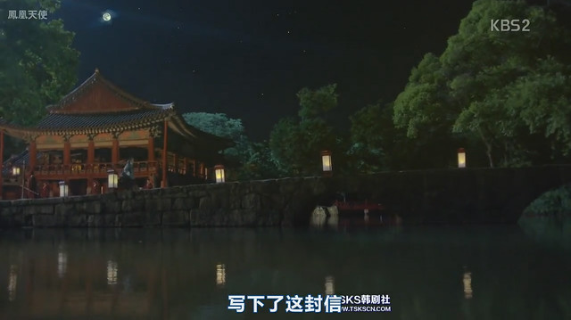 雲畫的月光3 -廣寒樓苑1