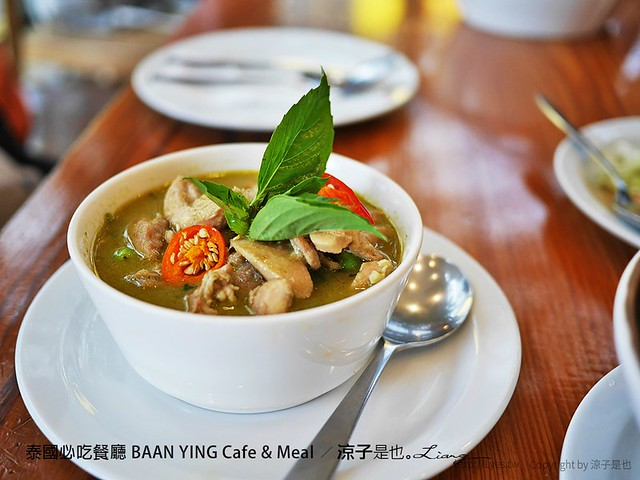 泰國必吃餐廳 BAAN YING Cafe & Meal 7