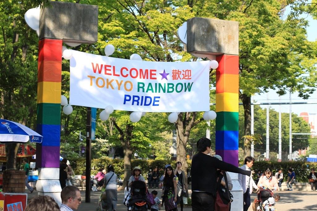01 Pride
