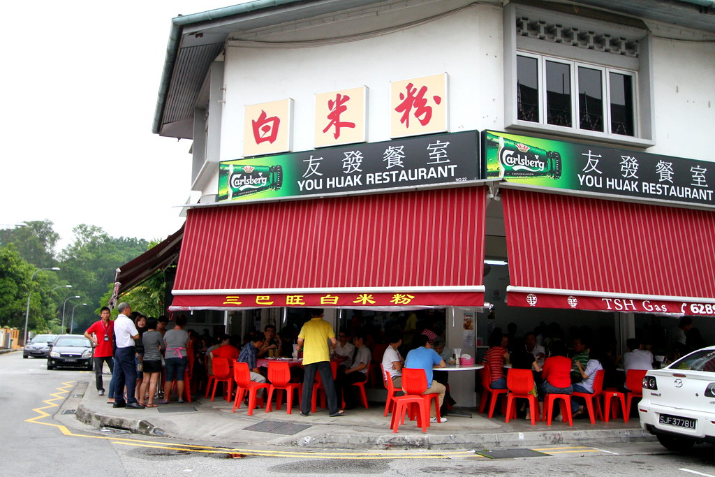 You Huak Restaurant (Sembawang White Bee Hoon)