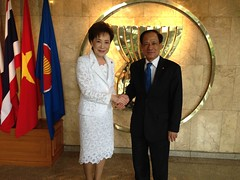 Call of Ms Akira Matsu on the Secretary-General of ASEAN