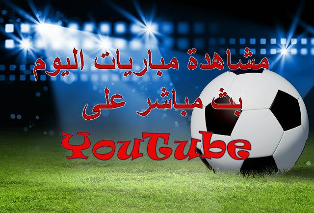 Koora Online Tv Live Streaming Football