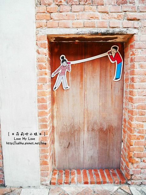 台北一日遊景點行程推薦剝皮寮歷史街區 (12)