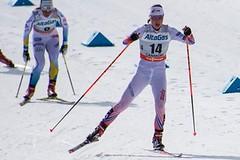 Petra Nováková se soustředí na Mistrovství světa v Lahti