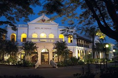 Royal Orchid Metropole - Hotel At Mysore