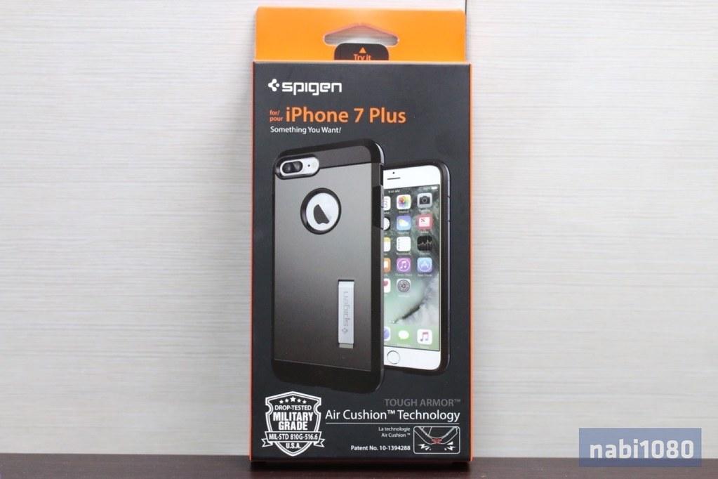 タフアーマー iPhone 7 Plus01