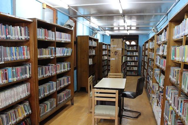 Public library in Bhutan