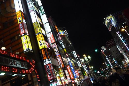 Near Shinjuku 4
