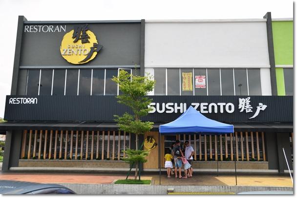 Sushi Zento @ Festival Walk Ipoh