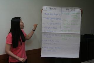20130610_시민정치학교 (7)