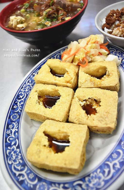 一中街洪師傅麻辣臭豆腐食尚玩家15