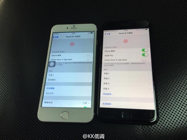 iPhone 7 Plus Clone