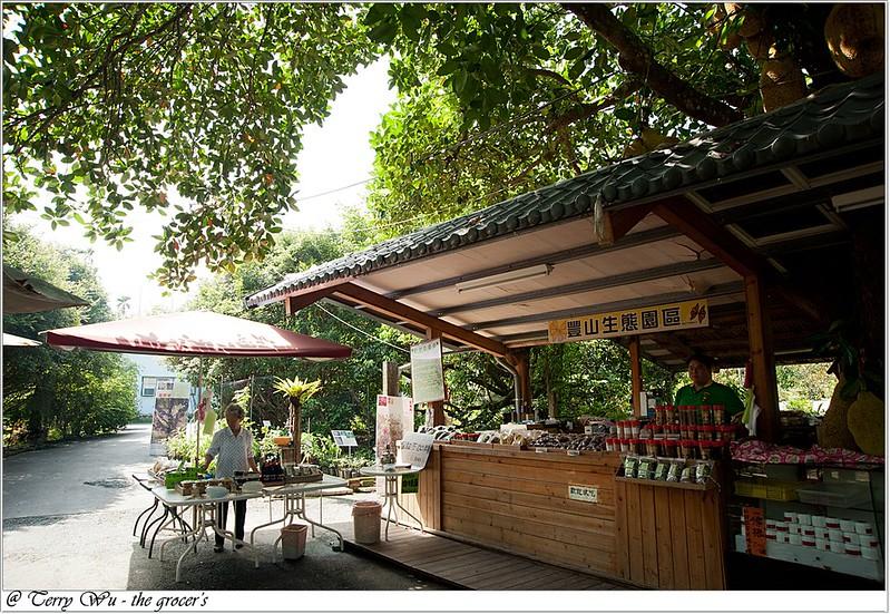 04-豐山生態園