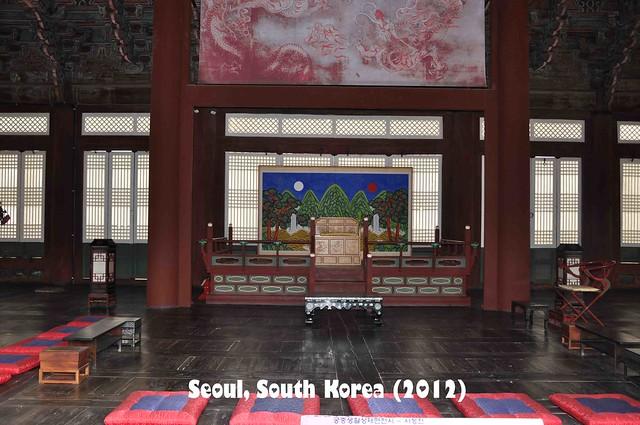 Gyeongbokgung Palace 07