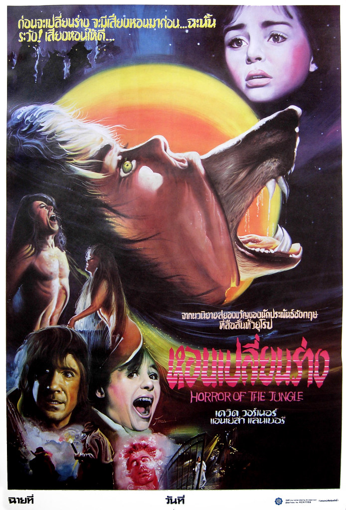 The Company of Wolves, 1984 (Thai Film Poster)