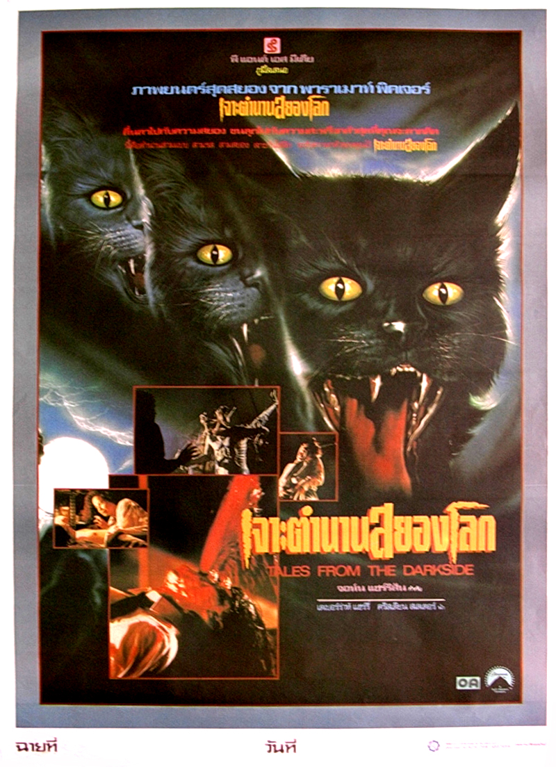 Tales From The Darkside, 1990 (Thai Film Poster)