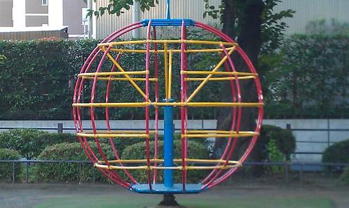 Playground by Kanda Mori