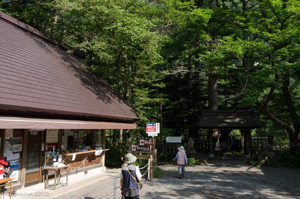 20120730 明神池と穂高神社奥宮