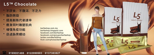 L5-Chocolate-Berfa-Shop-Facebook-Timeline-Cover