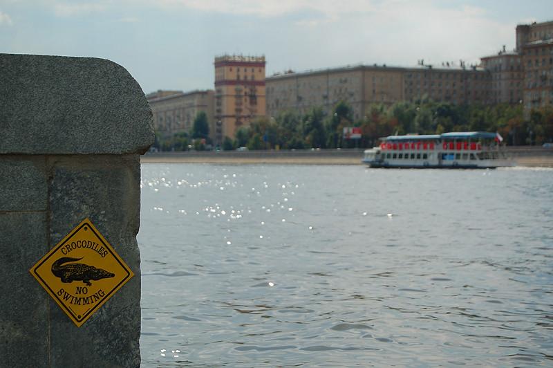 _krokodiles_in_Moscow_