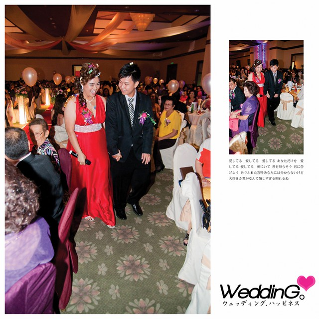 Amanda & Dennis Wedding Reception18