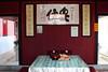 水頭13號民宿(水頭客棧二館)前廳