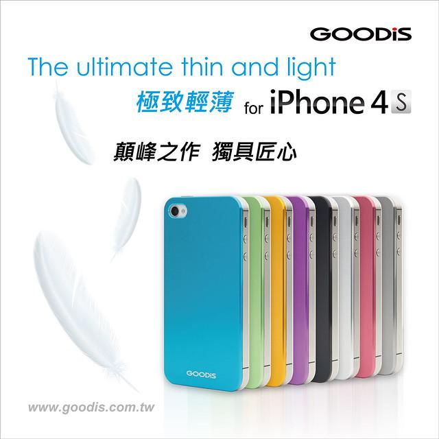 GOODiS-01