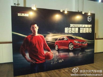 August 14th, 2012 - A Volvo poster with Jeremy Lin on it