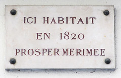 Photo of White plaque № 11206
