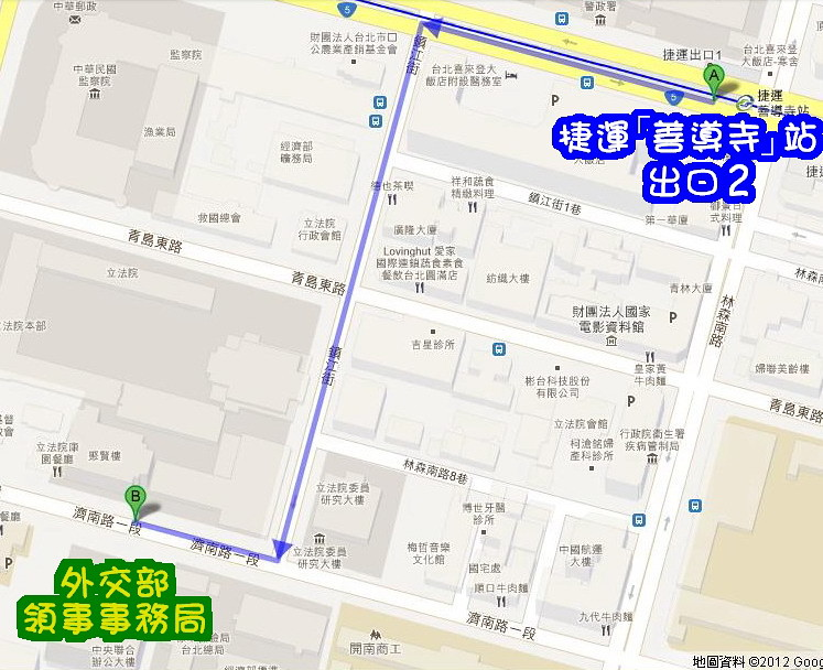 外交部領事事務局(路線2)