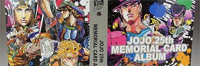 ジョジョメモリアルカードアルバム
