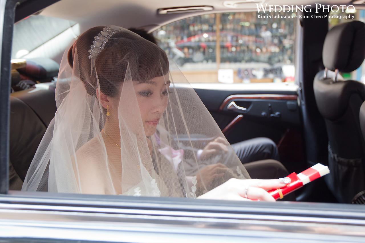 2012.06.30 Wedding-054