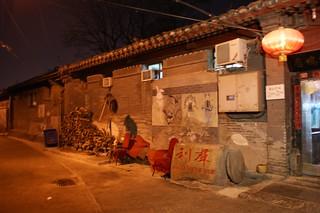Li Qun Restaurant