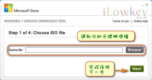 選ISO檔