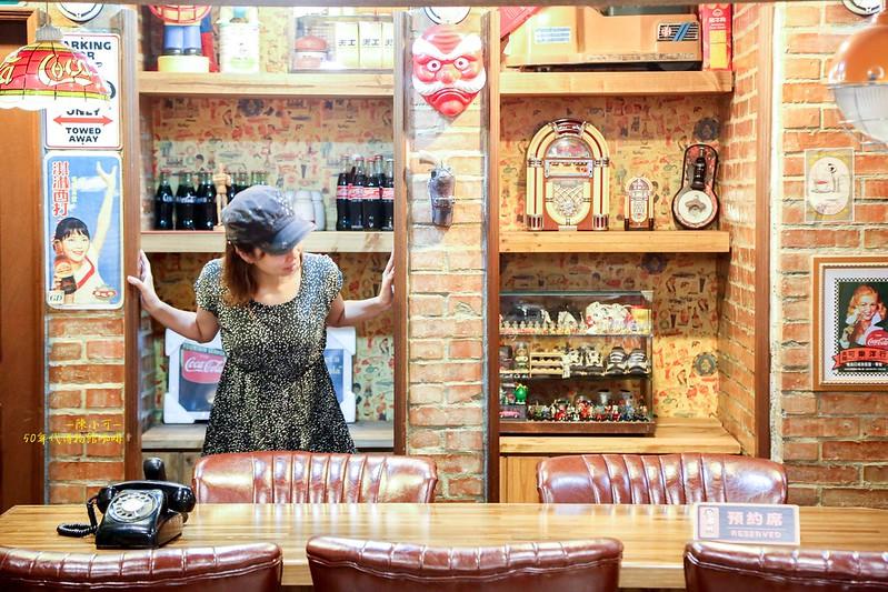 50年代咖啡博物館【台北咖啡館】Museum Coffee50年代咖啡博物館,東區復古懷舊咖啡館(捷運國父紀念館站),好拍照的咖啡館