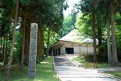 JAPON HIRAIZUMI YAMADERA