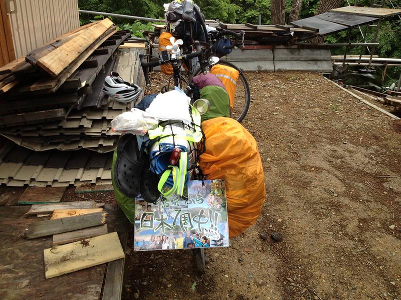 日本一周チャリダー金沢君の自転車 その1