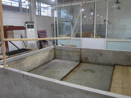 papermaking vat beijing