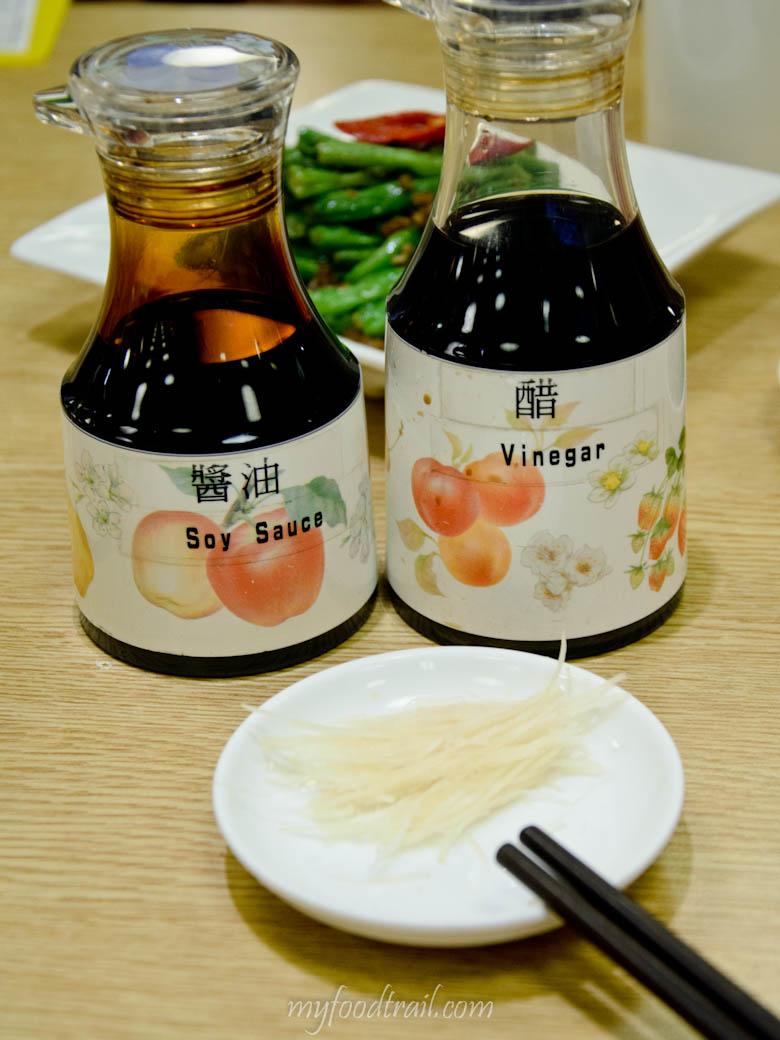 Din Tai Fung, Taiwan - Condiments