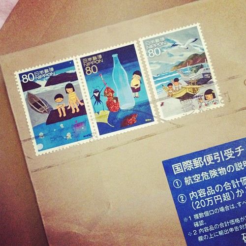 Cute Japanese stamps