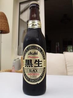 Asahi, Black (Kuronama), Japan